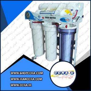 دستگاه تصفیه آب خانگی لونا واتر مدل RO50 GX