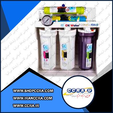 دستگاه تصفیه آب خانگی اوکی واتر مدل PS-10004