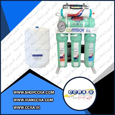 دستگاه تصفیه آب خانگی کامتک مدل RO9-9600