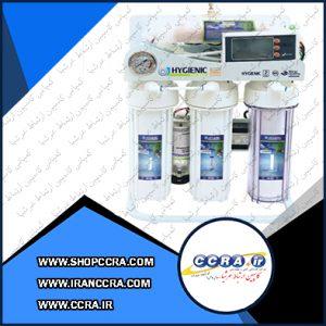 دستگاه تصفیه آب شش مرحله ای هایژنیک مدل G-TDS