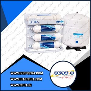 دستگاه تصفیه آب 5 مرحله ای لوتوس LOTUS
