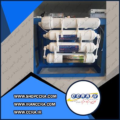 دستگاه تصفیه آب 7 مرحله ای سو فیلتر SOU FILTER