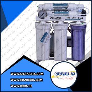 دستگاه تصفیه آب خانگی داینامیس مدل اکو ECO