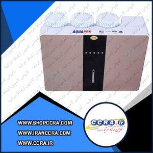 دستگاه تصفیه آب کیسی آکوا پرو AQUA PRO