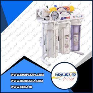 دستگاه تصفیه آب آکوا پرو Aqua Pro مدل RO6-67S1