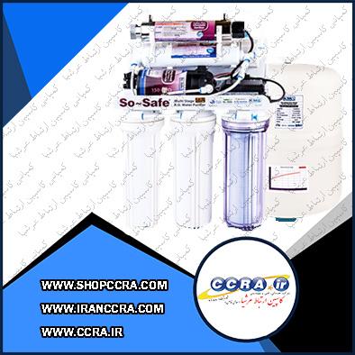 دستگاه تصفیه آب 6 مرحله ای سو سیف (SO SAFE)