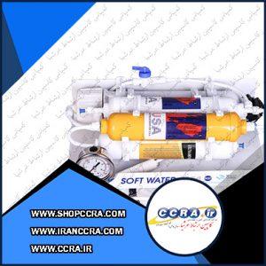 دستگاه تصفیه آب خانگی سافت واتر مدلRO7-ORP