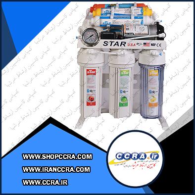 دستگاه تصفیه آب خانگی هشت مرحله ای استار Star