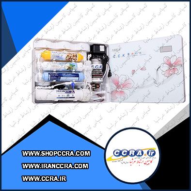 دستگاه تصفیه آب کیسی C.C.K مدل CCK-AMB1