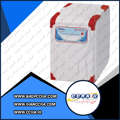 دستگاه تصفیه آب کیسی واتر سیف watersafe مدل WS6100