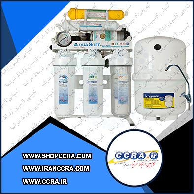 دستگاه تصفیه آب خانگی آکوا سافت AQUASOFT شش مرحله ای