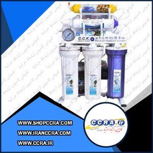 دستگاه تصفیه آب خانگی هشت مرحله ای c.c.k