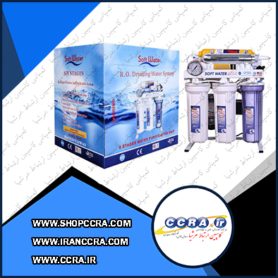 دستگاه تصفیه آب خانگی 8 مرحله ای سافت واتر مدل RO8-ORP-UV