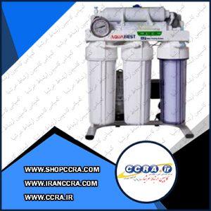 دستگاه تصفیه آب خانگی آکوا بست aquabest مدل AB8