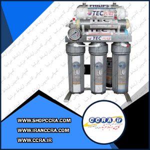 دستگاه تصفیه آب خانگی نه مرحله ای تک مدل FTX9400