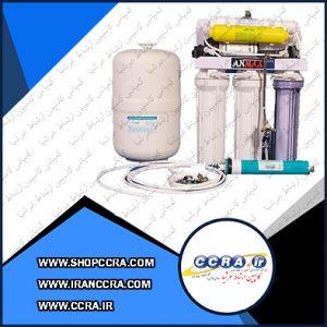 دستگاه تصفیه آب شش مرحله ای آنمکس anmax