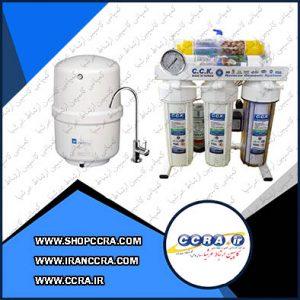 دستگاه تصفیه آب خانگی سی سی کی مدل C.C.K 6S