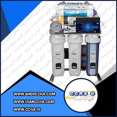 دستگاه تصفیه آب خانگی آکوا اسپرینگ مدل BXN10