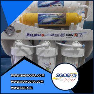 دستگاه تصفیه آب خانگی شش مرحله ای استار پلاس