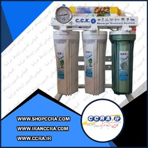 دستگاه تصفیه آب c.c.k مدل N-E MAX