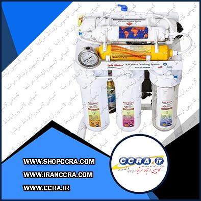 دستگاه تصفیه آب سافت واتر مدل RO6-97B5