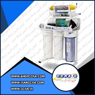 دستگاه تصفیه آب خانگی c.c.k مدل RO988