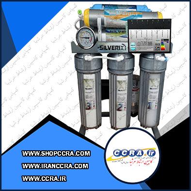 دستگاه تصفیه آب خانگی هشت مرحله ای سیلوریکس مدل RO-BRAIN