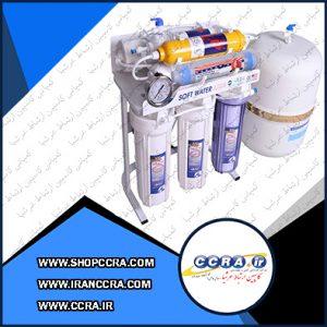 دستگاه تصفیه آب سافت واتر مدل RO8-OX