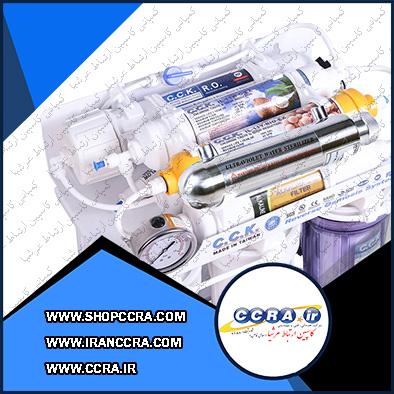دستگاه تصفیه آب خانگی c.c.k مدل RO8-ORP-UV