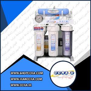 دستگاه تصفیه آب RX555