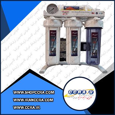 دستگاه تصفیه آب خانگی سافت واتر مدل SW30-MB