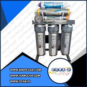دستگاه تصفیه آب خانگی سیلوریکس مدل XI