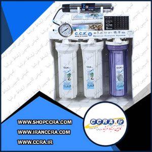 دستگاه تصفیه آب خانگی c.c.k مدل RO-05