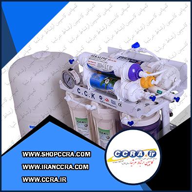 دستگاه تصفیه آب c.c.k مدل RO-ORP7