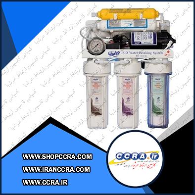 دستگاه تصفیه آب خانگی واتر سیف مدل WS1250BL