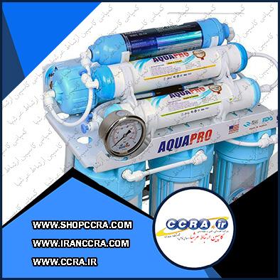 دستگاه تصفیه آب زیرسینکی آکوا پرو مدل RO7-B