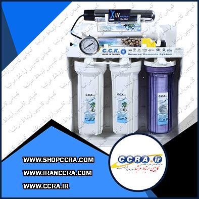 دستگاه تصفیه آب خانگی c.c.k مدل RO-10
