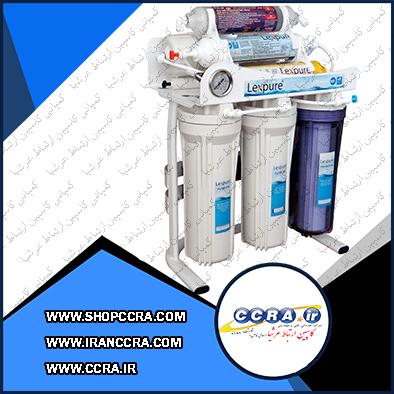 دستگاه تصفیه آب خانگی لکس پیور مدل RO-LX1740