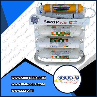 دستگاه تصفیه آب خانگی آرتک پیور مدل RO 6 stage inline