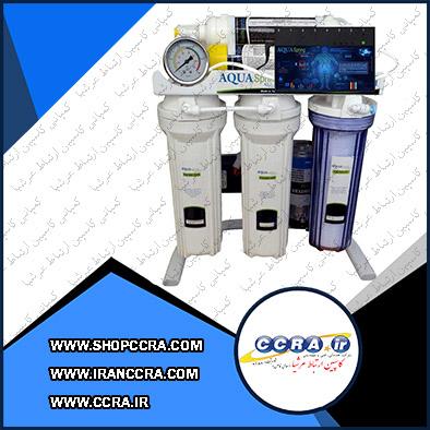 دستگاه تصفیه آب خانگی آکوا اسپرینگ مدل RO-S140