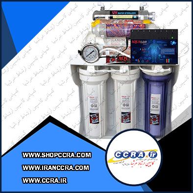 دستگاه تصفیه آب هوشمند آکوا کلییر مدل RO-CUV-197