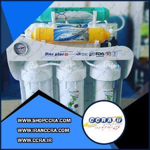 دستگاه تصفیه آب 7 مرحله ای استار پلاس