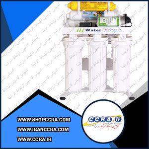 دستگاه تصفیه آب 6 مرحله ای های واتر hi water