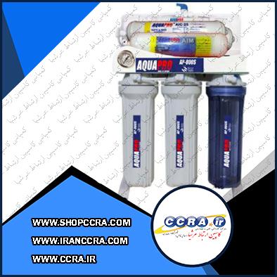 دستگاه تصفیه آب خانگی آکوا پرو مدل AP800S