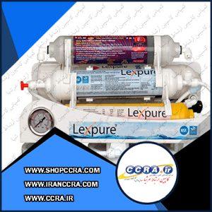 دستگاه تصفیه آب خانگی لکس پیور مدل RO-LX1719