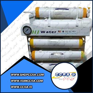 دستگاه تصفیه آب 6 مرحله ای اینلاین های واتر Hi water