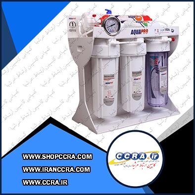 دستگاه تصفیه آب زیرسینکی آکوا پرو مدل RO6-FIBERGLASS