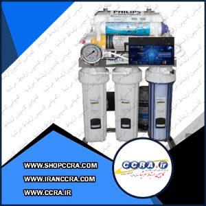 دستگاه تصفیه آب خانگی آکوا اسپرینگ مدلCHROME-BNX10