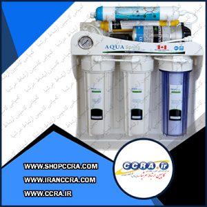 دستگاه تصفیه آب خانگی آکوا اسپرینگ مدل AQ-SF1800
