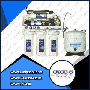 دستگاه تصفیه آب 6 مرحله ای آکوا گلد aqua gold
